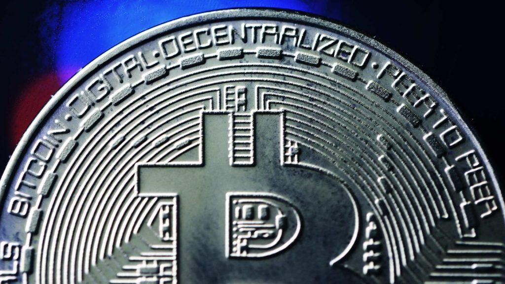 Bitcoin-1400x788
